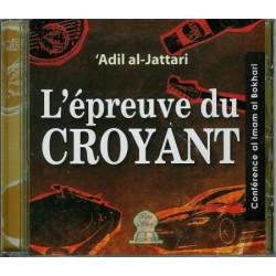 L'épreuve du croyant - CD Audio - [BCD-010]