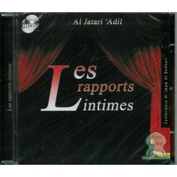 Les rapports intimes - 2 CD - [BCD-021]