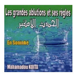 The great ablutions and its rules - In Soninké [CD196] - الحدث الأكبر