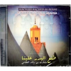 Religious songs: Talaâa Al Badro alaynâ