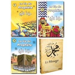 Pack: The life of the Prophet SAW (Book in 3 volumes) + The Messenger (French / Arabic...