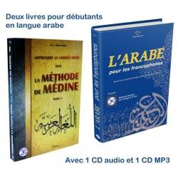 Pack de deux livres pour débutants en langue arabe : La Méthode de Médine + L'arabe...