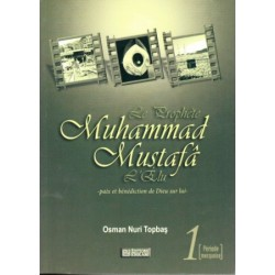 Le prophète Muhammad Mustafâ l'élu paix et bénédiction de dieu sur lui