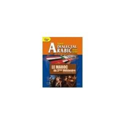 Pack Maroc : CD-ROM + DVD (Langue, art, culture, histoire, tourisme, etc.)