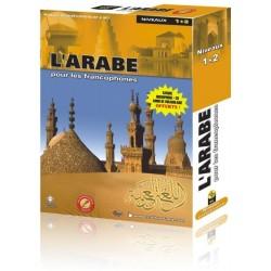 L'arabe pour les francophones - Niveaux 1+2 (Coffret casque microphone et CD vocabulaire)
