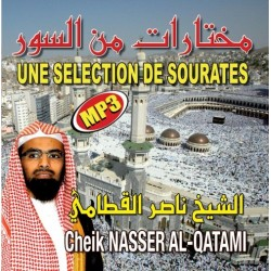 A selection of suras in MP3 format By Sheik Nasser AL-QATAMI - القارئ ناصر القطامي -...