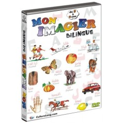 DVD Mon Imagier bilingual French-Arabic (5 to 9 years old)