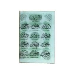 Invocations Al-Hisn Al-Hassin (Petit livret de poche) - الحصن الحصين