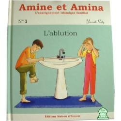 "Amine et Amina - 1 : ""L'ablution"""