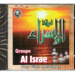 Al Israe Group - For Parties and Weddings