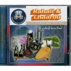 Religious songs for weddings by Rahali & Chaârou - مدائح دينية لللأعراس من أداء الرحالي...
