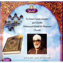 The Complete Holy Quran by Sheikh Mahmoud Khalil El-Houssari (Tartîl) - In an MP3 CD -...