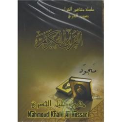 Le Saint Coran complet en MP3 par Cheikh Mahmoud Khalil Al-Hossari (Tartil)- محمود خليل...