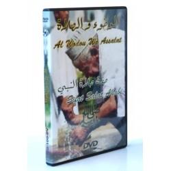 Ablution and prayer - Al Woudou wa Assalat - Sifat Salat Anabi - الوضوء و الصلاة