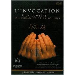 The invocation in the light of the Koran and the Sunnah (fiqh al-du'â ')