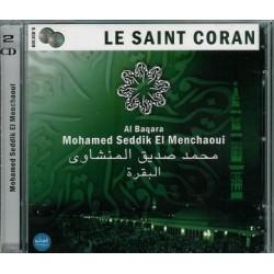 "Surah ""The Cow"" by Mohamed Seddik Al-Menchaoui (2 CD) - سورة البقرة بتلاوة محمّد صدّيق..."