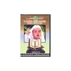 L'Enfant Precheur - Religious varieties for children - الطفل الخطيب