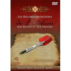 Islam's Recommendations to the Rich and the Poor (DVD)