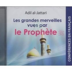 """Conférence """"Les grandes merveilles vues par le Prophète"""" par Adil al-Jattari"""