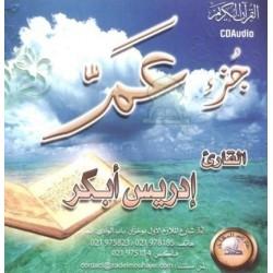 Holy Quran: Juz '' Amma by Sheikh Idriss Abkar - القرآن الكريم: جزء عم بصوت القارئ...