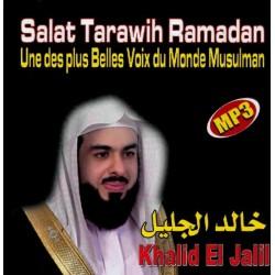 Salat Tarawih Ramadan - One of the most beautiful voices in the Muslim world: Khalid El...