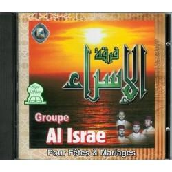 For parties and weddings - Al Israe فرقة الإسراء للحفلات
