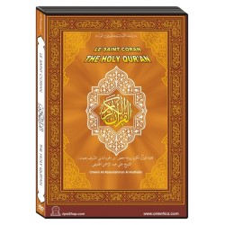 DVD The Holy Quran - Cheikh Houdhayfi (Sound edition)