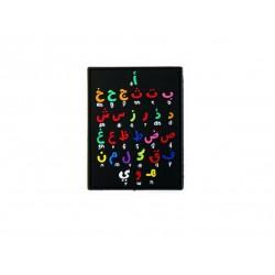Très joli magnet avec l'alphabet arabe (lettres arabes et leur prononciation phonétique)