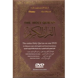 The Holy Qur'an - The entire Holy Qur'an on one DVD