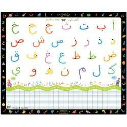 """Poster """"J'écris en arabe"""" (effaçable) - أكتب عربي"""
