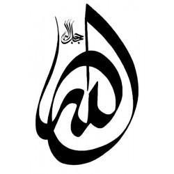 Allah Name Calligraphy Wall Sticker (47cm)