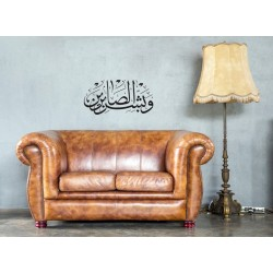 """Wall sticker with calligraphy of the verse """"And give the good announcement to the..."""