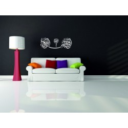 Calligraphy wall sticker: The best of people is the one that is useful to people (170 cm)