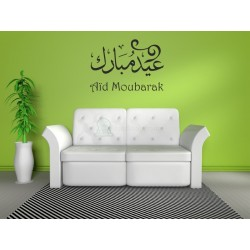 "Wall sticker ""Aid Mubarak"" (30 cm x 22cm) for wall decoration (Eid Mubarak bilingual..."