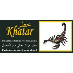 "Concentrated perfume without alcohol Musk d'Or ""Khatar"" (3 ml) - For men"