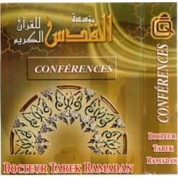 Compilation of Lectures by Dr Tariq Ramadan (MP3 CD)