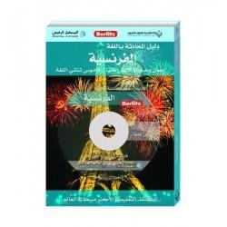 Guide d'expression en langue française à destination des arabophones (avec CD audio) -...