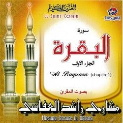 Surah Al-Baqara (1st part) recited by Sheikh Machari Ben Rached Al-Affâssî (Audio CD)