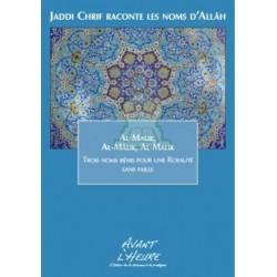 Jaddi Chrif raconte les Noms d'Allâh : Al-Malik, Al-Mâlik, Al-Malîk, 3 noms bénis pour...