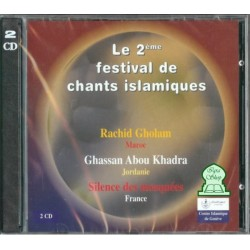 The 2nd Islamic Song Festival (2 audio CDs)