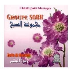 """Chants """"Zofo Al Bachir"""" par Groupe Sobh [CD 126]"""