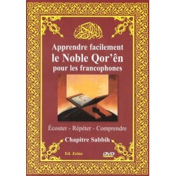DVD Learn the Noble Qur'ên easily for French speakers - Sabbih Chapter