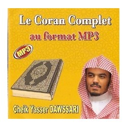 The complete Quran in MP3 format By Cheikh Yassir DAWSSARI