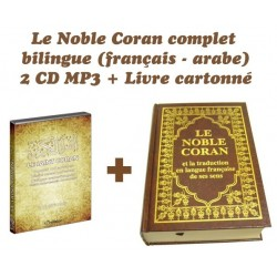 Pack Book + 2 CD MP3: Complete bilingual Koran (Arabic / French)