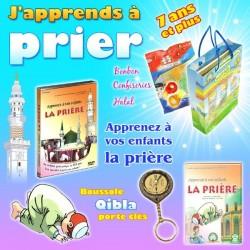Pack Cadeaux : J'apprends à prier (Apprentissage de la prière pour les enfants de 7 ans...