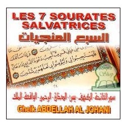 Les 7 Sourates Salvatrices [CD 93] - السبع المنجيات