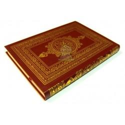 Saint Coran avec couverture flexible dorée (14 x 20 cm) - Lecture Hafs