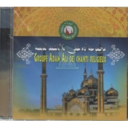 Adam Ali Group of Religious Songs