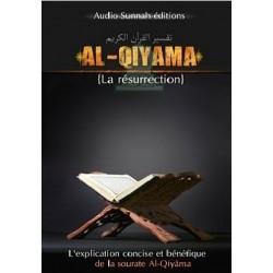 La résurrection : Explication de sourate Al-Qiyâma