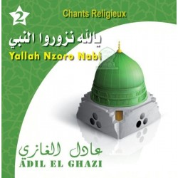 Religious songs: Yallah Nzoro Nabi By Adil EL-GHAZI (for celebrations and weddings)
